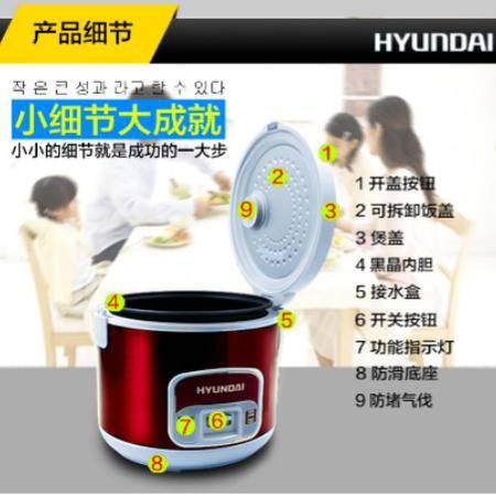 电饭煲HYFG-1030