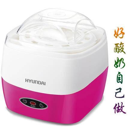 酸奶机 HYSN-5301