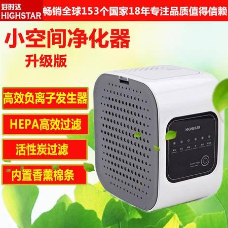 好时达空气净化器/HSD6045A