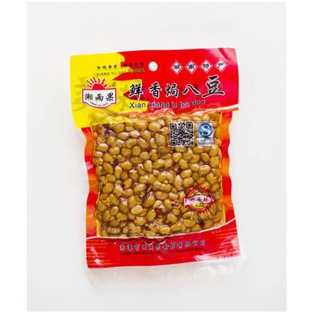 湘雨果鲜香焗八豆150g