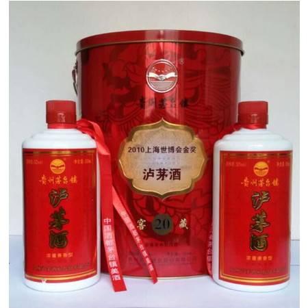 【湘潭市】泸茅酒庆典礼盒装新老包装随机发货