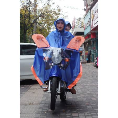 看今朝 425优质纯胶充气双人摩托车雨披