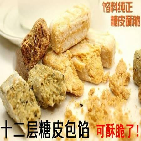 包邮 徐福记糖果 酥心糖综合口味1000g婚庆喜糖散装零食