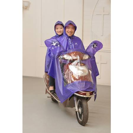 """看今朝 463""""创新型""""纯胶双人摩托车雨披"""