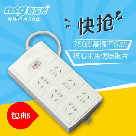 新韶光插线板XSG 606