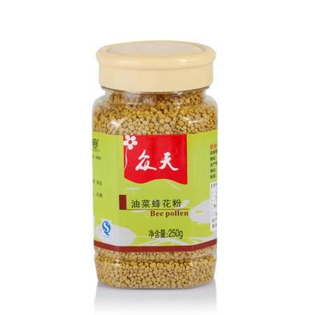 众天秦岭油菜蜂花粉 纯天然正品250g油菜蜂花粉 花包邮
