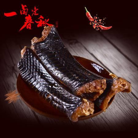 【三尺卤】自然足记旗下品牌卤菜 三尺回味蛇肉 100g/份