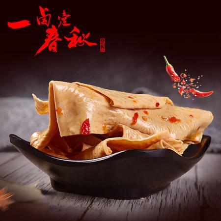 【三尺卤】自然足记旗下品牌卤菜 三尺礼味豆皮  200g/份
