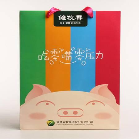 雏牧香生态黑猪肉休闲零食礼盒800g
