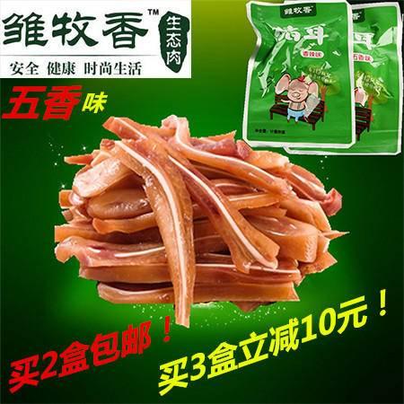 雏牧香生态肉黑猪肉休闲零食五香猪耳200g