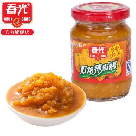 春光食品 海南特产 调味  灯笼辣椒酱 香辣型 150g瓶 辣而不上火