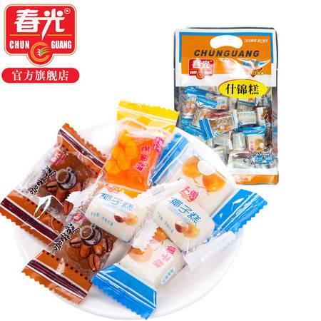 春光食品 海南特产 糖果 海南风味 什锦糕200g袋装 多种口味