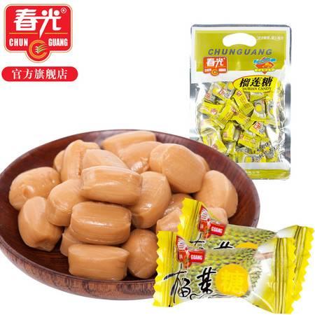 春光食品 海南特产 糖果 榴莲糖180g 袋 超大粒糖 味浓 榴莲忘返