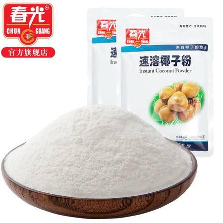 春光食品 海南特产 冲调 椰香浓郁 速溶椰子粉340g*2 袋装 更香浓