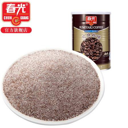 春光食品 海南特产 冲调 炭烧咖啡400g 罐装 3合1 木炭手工焙炒