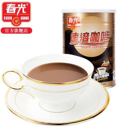春光食品 海南特产 冲调 400g罐装 速溶咖啡 2合1 兴隆咖啡豆醇香