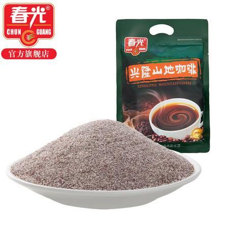 春光食品 海南特产 冲调 兴隆山地咖啡340g 袋装 3合1速溶咖啡
