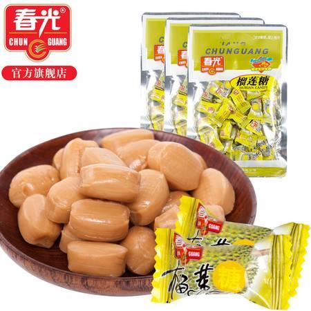 春光食品 海南特产 糖果 现代工艺 榴莲糖180g*3 传统配方 硬糖