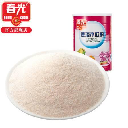 春光食品 海南特产 冲调 营养木瓜粉 400g 罐装 三点红小种木瓜