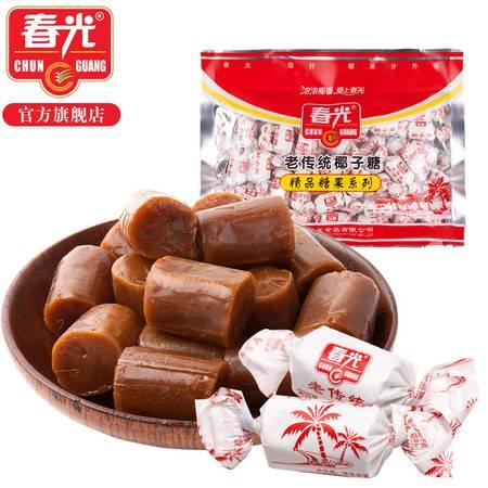 春光食品 海南特产 糖果 蜡纸包装颗粒大500g老传统椰子糖 焦糖味