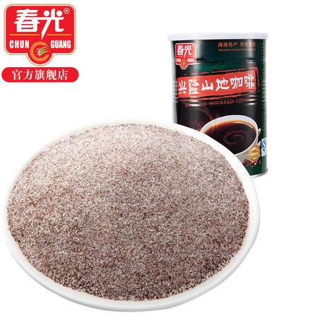 春光食品 海南特产 冲调 选用海南兴隆咖啡豆 山地咖啡400g 罐装