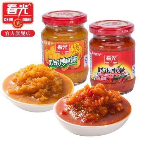 春光食品 海南特产 调味 150g*2灯笼辣椒酱 二合一 劲辣爽翻天
