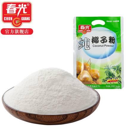 春光食品 海南特产 冲调 东郊椰子为原料 纯椰子粉280g 即冲即饮