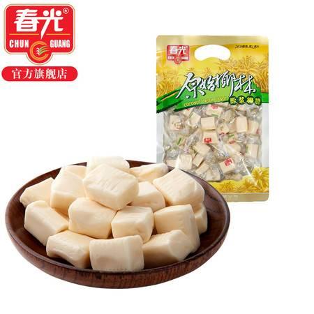 春光食品 海南特产 糖果 原始椰林 原浆椰糖160g 糖份低 有嚼劲