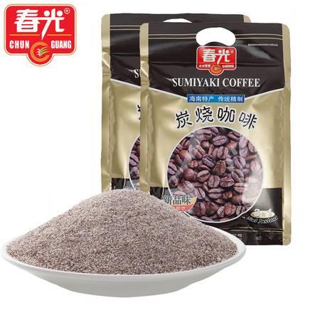 春光食品 海南特产 冲调 人工炭火焙烤 炭烧咖啡360g*2 袋装