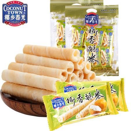 春光食品 海南特产 休闲零食 椰香酥卷 350g*2 椰子味 口感酥脆