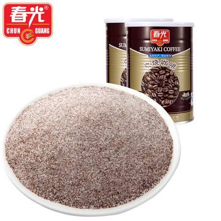 春光食品 海南特产 冲调 木炭手工焙炒 炭烧咖啡400g*2 罐装 3合1