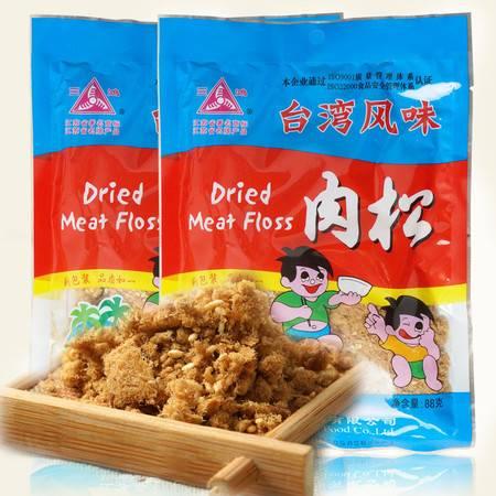 三鸿台湾风味肉松88g袋装儿童肉松宝宝辅食营养肉酥休闲食品促销