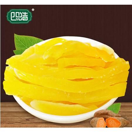 【四皓】 农家地瓜  新鲜红薯干128g