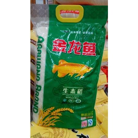 精品盘锦大米 5000g/袋