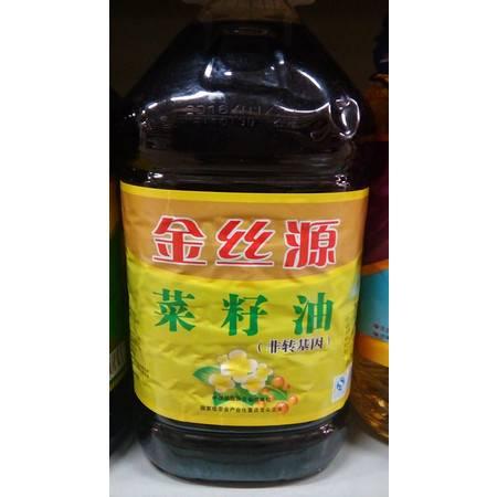 【金丝源】非转基因四级菜籽油  5L