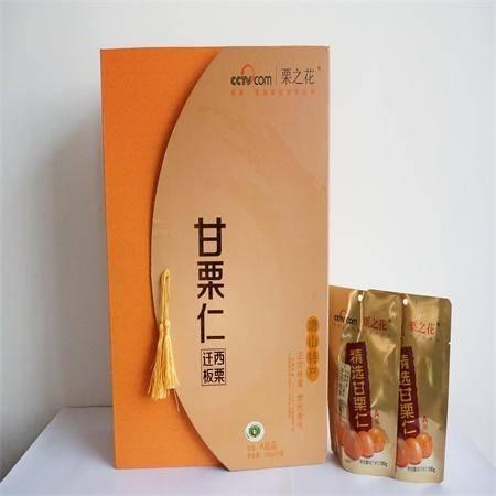 栗之花/甘栗仁/精品礼盒装
