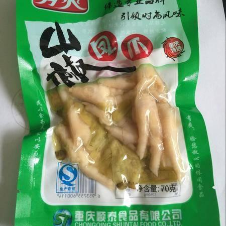 长寿特产 有爽牌泡椒凤爪 70g/袋