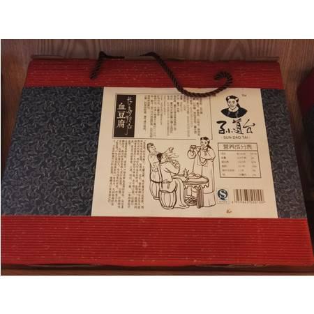 长寿馆 长寿特产 血豆腐礼盒装  80g×15个