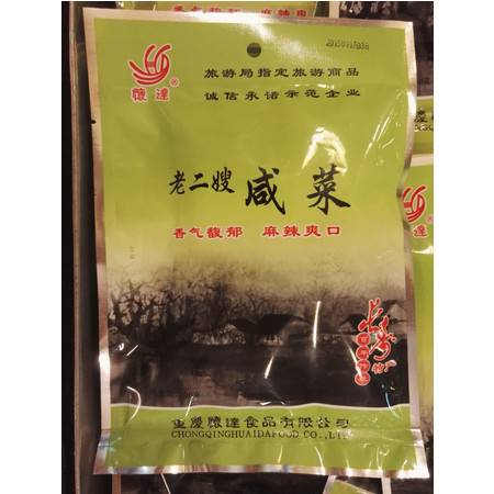 长寿邮政 长寿馆 老二嫂咸菜 150g/袋
