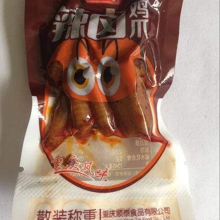 长寿邮政 有爽凤爪 散装 28元/500g