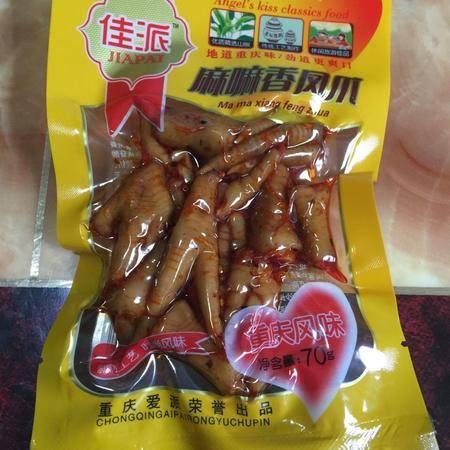 长寿邮政 麻麻香凤爪 70g/袋