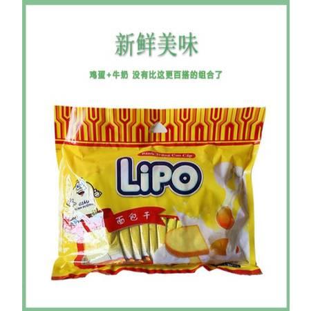 """越南LIPO早晨奶酪饼""""面包干 300克/包"""