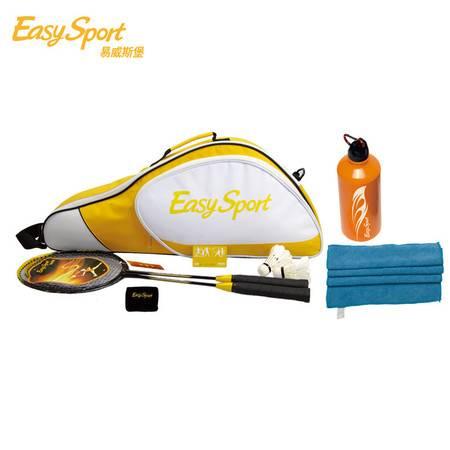 易威斯堡 豪华羽毛球套装B ES-YM909