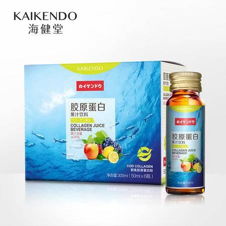 海健堂 胶原蛋白口服液深海鳕鱼原液多肽果味饮料50ML*6瓶