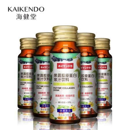 海健堂 水果蔬酵素液 口服原液果汁饮添加胶原蛋白 50ML*6瓶