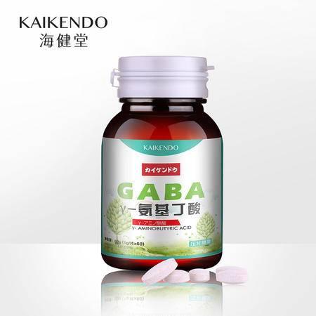 海健堂GABA自然醒 γ-氨基丁酸伽马牛奶肽睡得香1g*60片