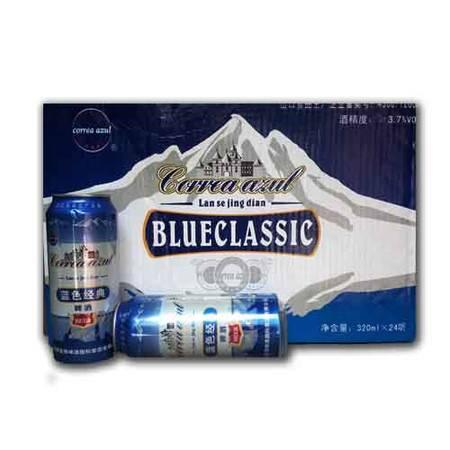 蓝带啤酒蓝色经典320ML