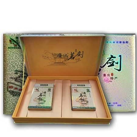 鱼城茗剑—礼盒装