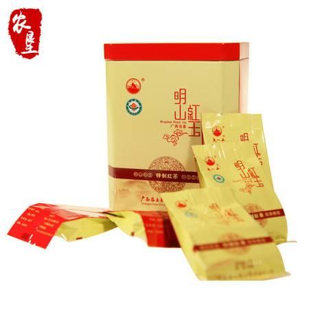 大明山 2016新 农垦茶叶 质量可溯源 特级红茶 明山红玉茶100g/罐