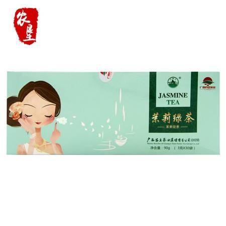 大明山 广西农垦茶叶 质量可溯源 一级茉莉绿茶 茉莉花茶 独立小包装90g/盒